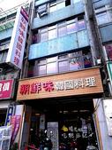 朝鮮味韓國餐廳板橋店:korean_taste_01.JPG