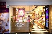 櫻桃爺爺 西門店:cherry-grand-father-01.jpg
