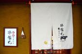 牛若丸和牛燒肉專賣店:bbq02.JPG