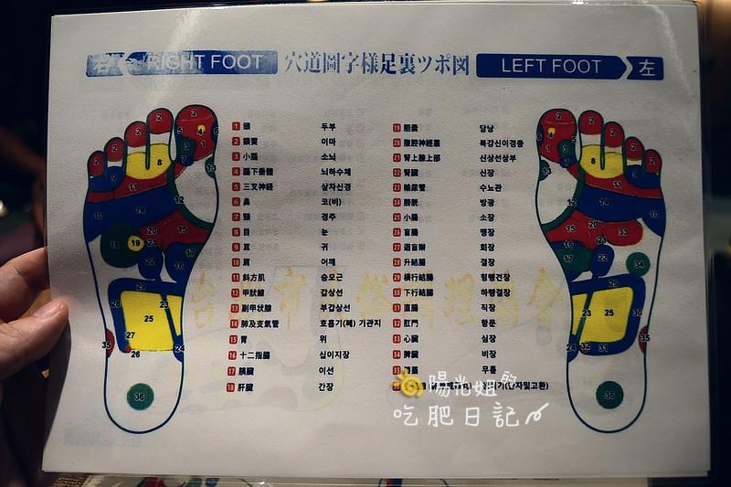 988massage-09.JPG - 988紅樓養生會館