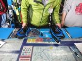 滑雪懶人包:滑雪002.jpg