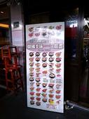 朝鮮味韓國餐廳板橋店:korean_taste_02.JPG