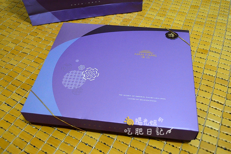 hanfang02.JPG - 漢坊餅藝