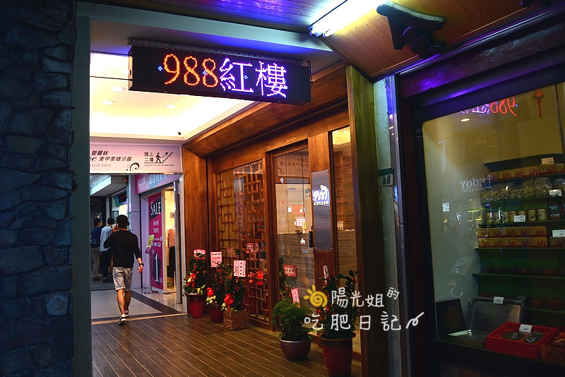 988massage-39.JPG - 988紅樓養生會館