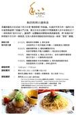 食記:waing-pdf.JPG