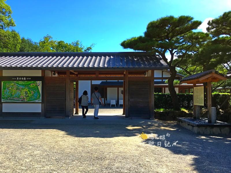 香川高松栗林公園:高松香川栗林公園059.jpg