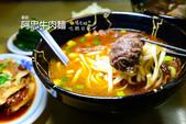 食記:Azhong1991.jpg