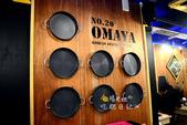 OMAYA春川炒雞-板橋店:omaya-07.JPG
