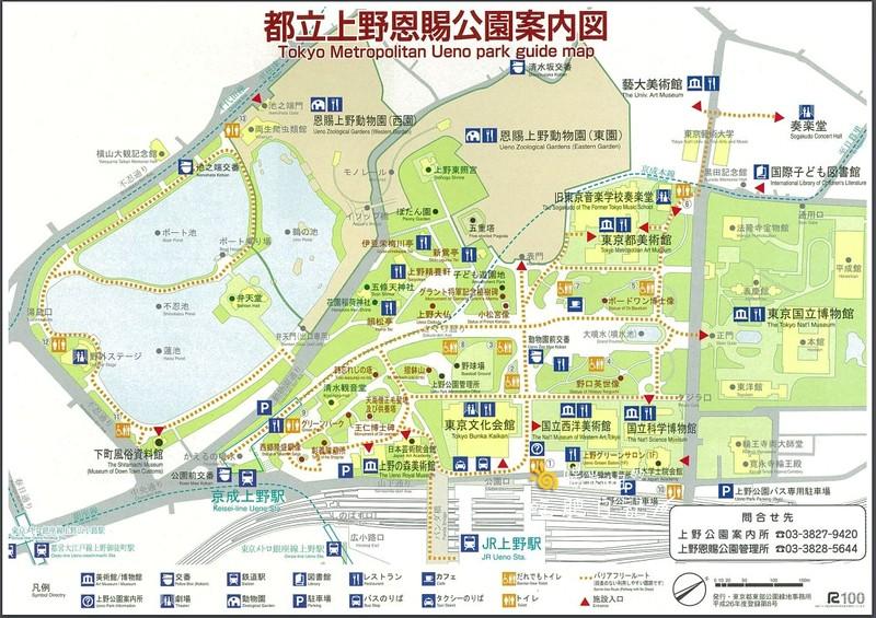 JR PASS 遊日本:上野公園001.jpg