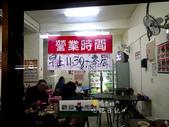 陳記香菇肉粥:chenchi_08.JPG