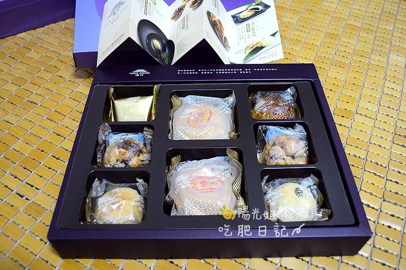 漢坊餅藝:hanfang03.JPG