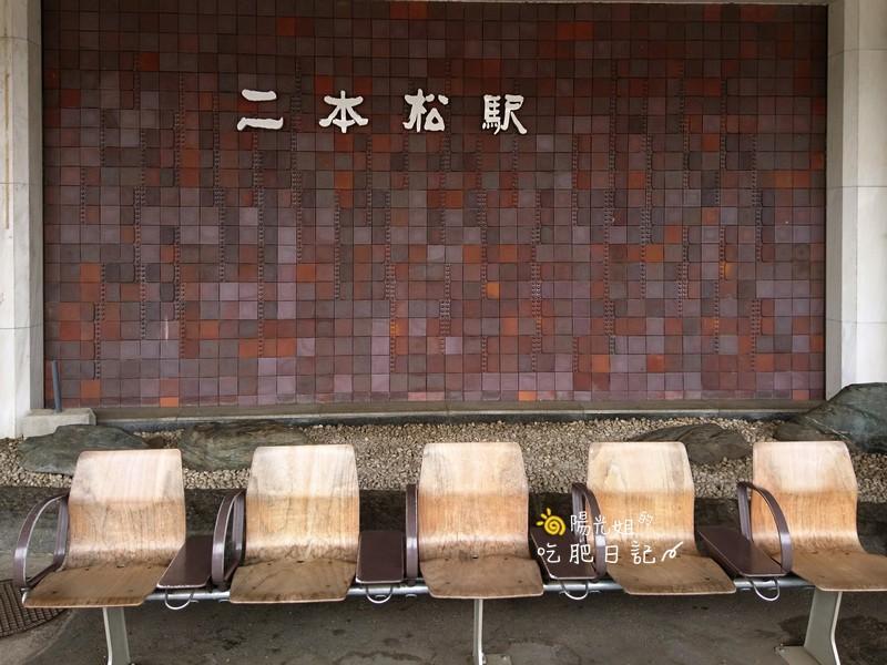 日本東北賞櫻:日本東北-007.jpg