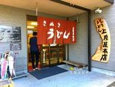 香川高松栗林公園:高松香川栗林公園052.jpg