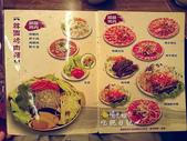 朝鮮味韓國餐廳板橋店:korean_taste_11.JPG