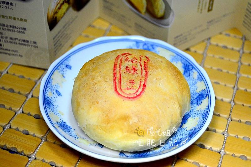 hanfang18.JPG - 漢坊餅藝