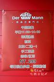 德滿芬專門店Der Muffin Man:dermuffinmanntaiwan-02.JPG