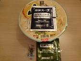 日本東北賞櫻:日本東北-042.jpg