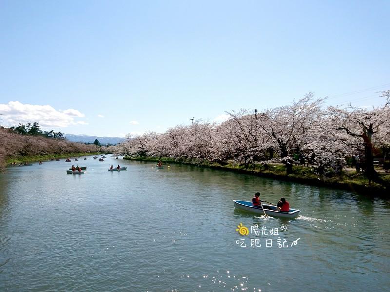 日本東北賞櫻:日本東北-047.jpg