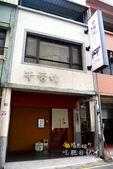 牛若丸和牛燒肉專賣店:bbq01.JPG