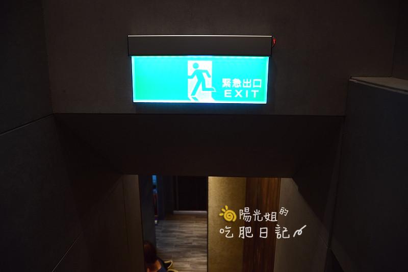 988massage-27.JPG - 988紅樓養生會館