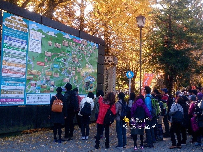JR PASS 遊日本:高尾山001.jpg