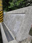 20120522~0523花東縱谷海岸DAY 1:通往樂合神社道路口的浮雕