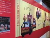 20120621大稻埕・霞海城隍迎神賽會特展:放軍隊伍成員介紹-1