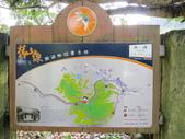 20120727苗栗三義勝興車站+龍騰斷橋:IMG_4257.JPG