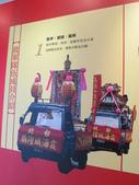 20120621大稻埕・霞海城隍迎神賽會特展:放軍隊伍成員介紹-2