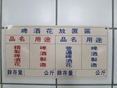 20120707啤酒嘉年華@台北建國啤酒廠:IMG_1342.JPG