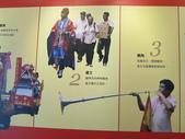20120621大稻埕・霞海城隍迎神賽會特展:放軍隊伍成員介紹-3