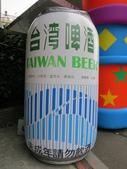 20120707啤酒嘉年華@台北建國啤酒廠:IMG_1317.JPG