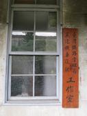 20120714Fun暑假,臺北機廠文化巡禮@台北機廠:IMG_1837.JPG