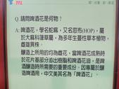 20120707啤酒嘉年華@台北建國啤酒廠:IMG_1324.JPG