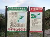 20120522~0523花東縱谷海岸DAY 2:三仙台自然保護區牌