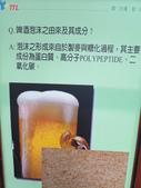 20120707啤酒嘉年華@台北建國啤酒廠:IMG_1325.JPG