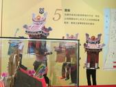 20120621大稻埕・霞海城隍迎神賽會特展:放軍隊伍成員介紹-5
