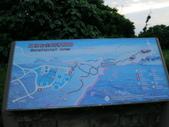 20120522~0523花東縱谷海岸DAY 2:三仙台全區導覽圖