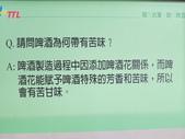 20120707啤酒嘉年華@台北建國啤酒廠:IMG_1328.JPG