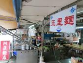 20120522~0523花東縱谷海岸DAY 1:玉里市場內的阿蓮麵店
