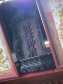 20120623大稻埕・霞海城隍迎神賽會特展:打面:IMG_0358.JPG