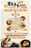 三川食事屋★MRT Sun Yat-Sen Memorial Hall Sushi The best:★台北東區高級日本料理必吃推薦-捷運國父紀念館站精緻日式定食蓋飯套餐美食餐廳-延吉街新開幕花壽司-大安區好吃