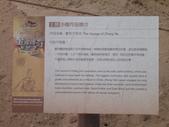 2014.06.16~18東北角海岸宜蘭賞鯨豚(二):福隆沙雕-081.JPG