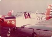 1972~世界新專(一):飛行訓練營0011.jpg