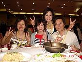 2009.04.24~27台北高峰會(一):0051.JPG