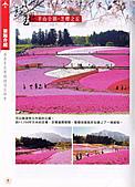 2006.04.17~21橫濱高峰會:013.jpg