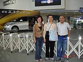 2006.04.17~21橫濱高峰會:DSC00998.JPG