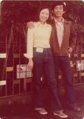 1972~世界新專(一):阿里山健行0014.jpg