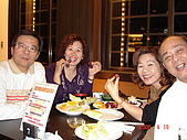 2006.04.17~21橫濱高峰會:DSC01061.JPG