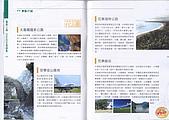 2009.04.24~27台北高峰會(一):0006.jpg